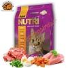 غذای گربه Adult